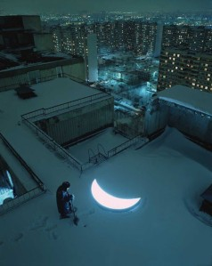 Private Moon (City) - Leonid Tishkov and Boris Bendikov