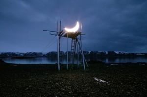 Private Moon (platform) - Leonid Tishkov and Boris Bendikov