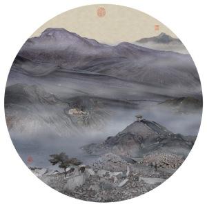 Scenic Landfill (Blue Mountain) - Yao Lu