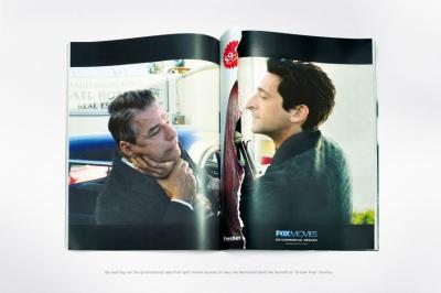 No commercial break ad - Brody