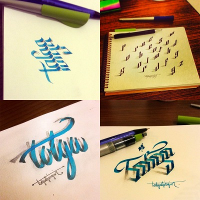 3D caliigraphy 2 - Tolga Girgin